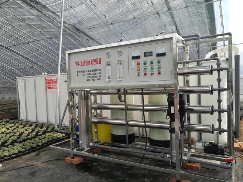 青州净源水处理设备有限公司之反渗透纯净水设备