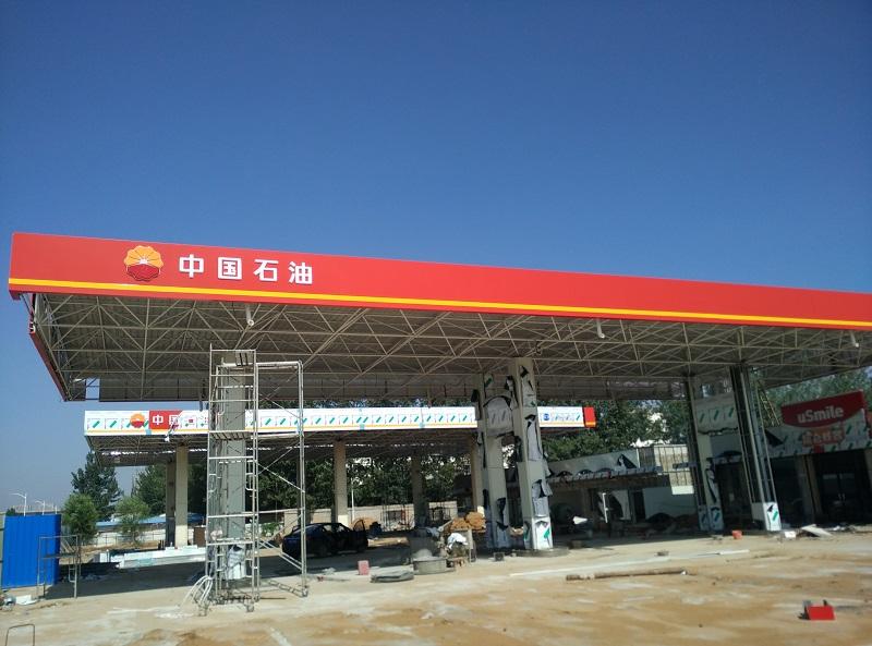 想买口碑好的加油站檐面,就来河南远航-洛阳加油站檐面定制