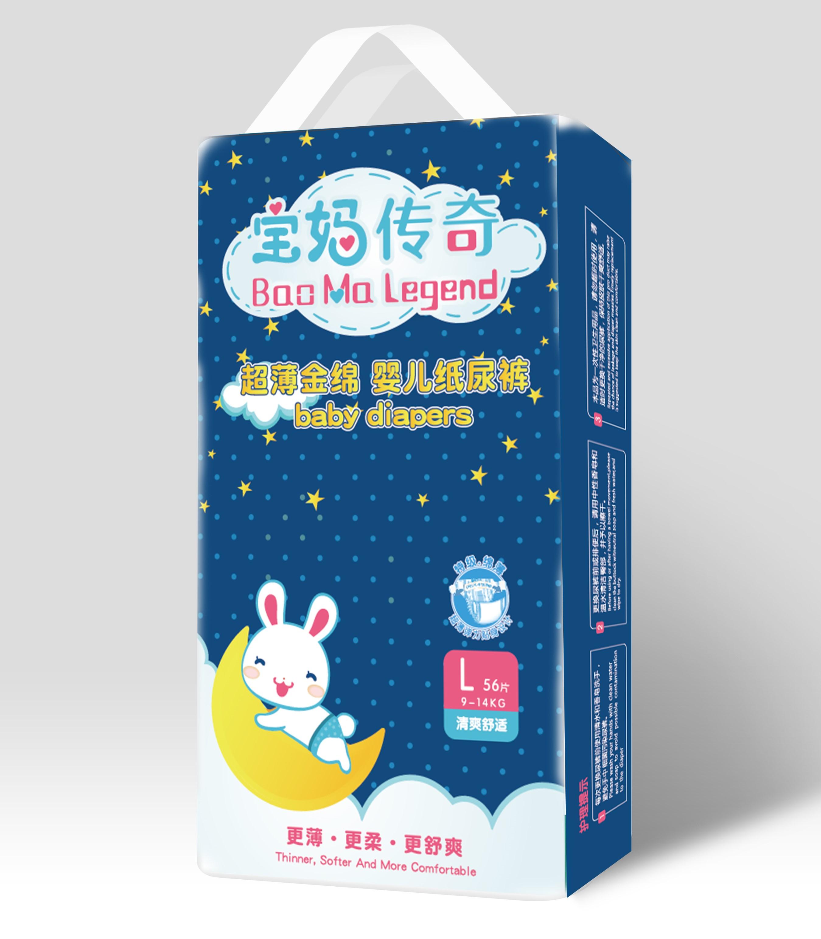 纸尿裤代理热线电话_南京纸尿裤代理公司