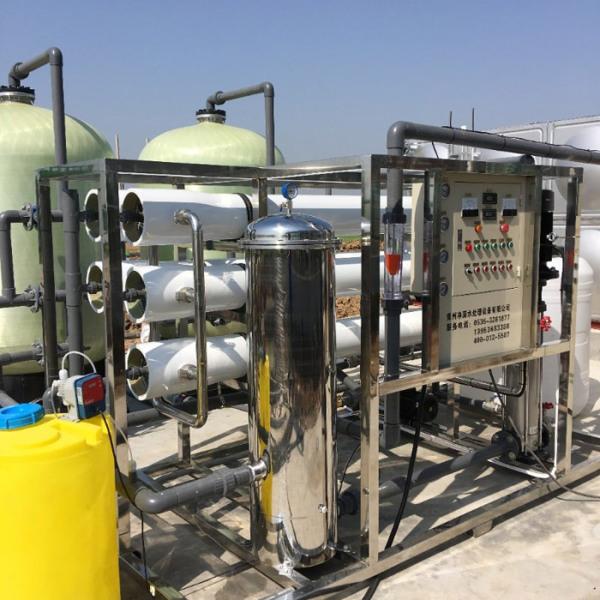 山东高纯水设备