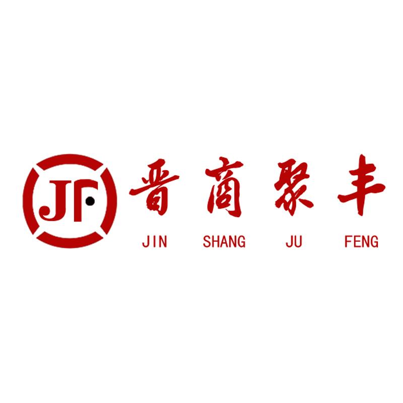 郑州聚丰货架有限公司
