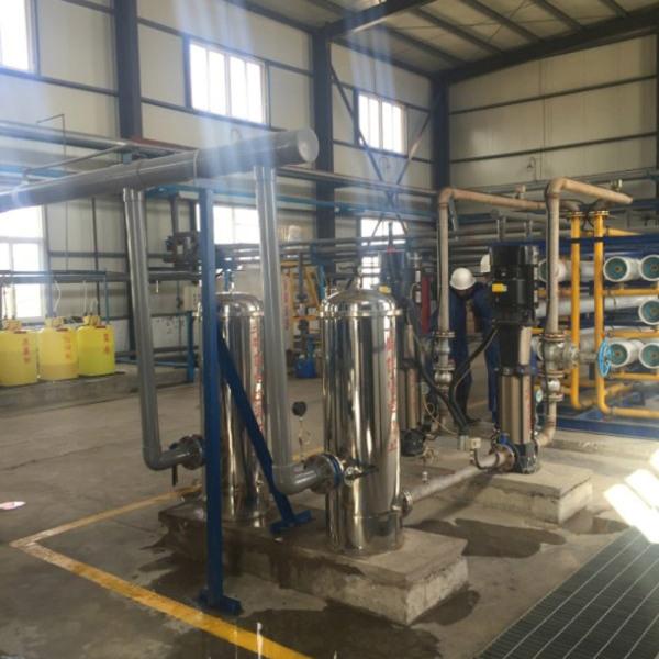 内蒙古小型反渗透设备批发:设备的污染物有哪些?