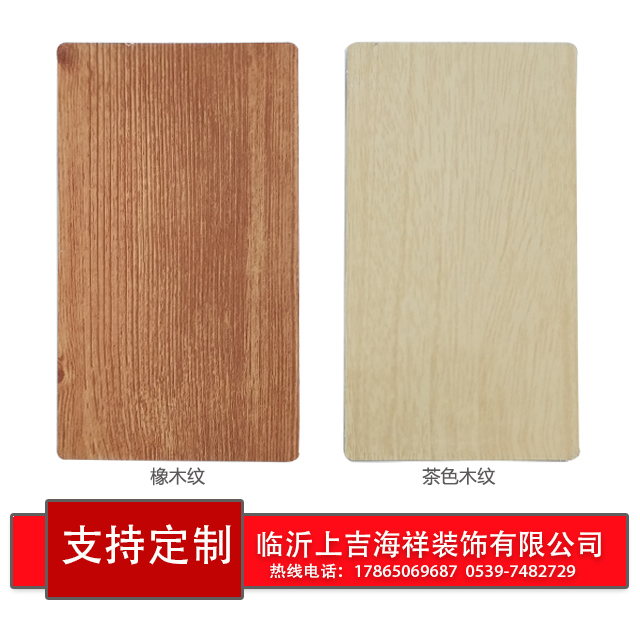 质量好的铝塑板当选上吉海祥装饰_新疆铝单板厂家