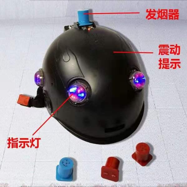 激光感应头盔