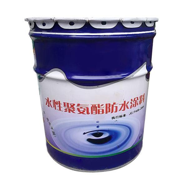 什么是水性聚氨酯防水涂料 水性聚氨酯防水涂料是如何生产