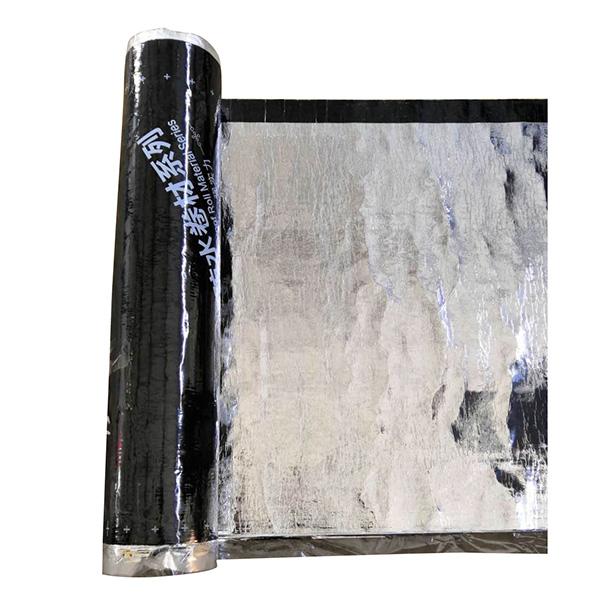 自粘聚合物改性沥青防水卷材