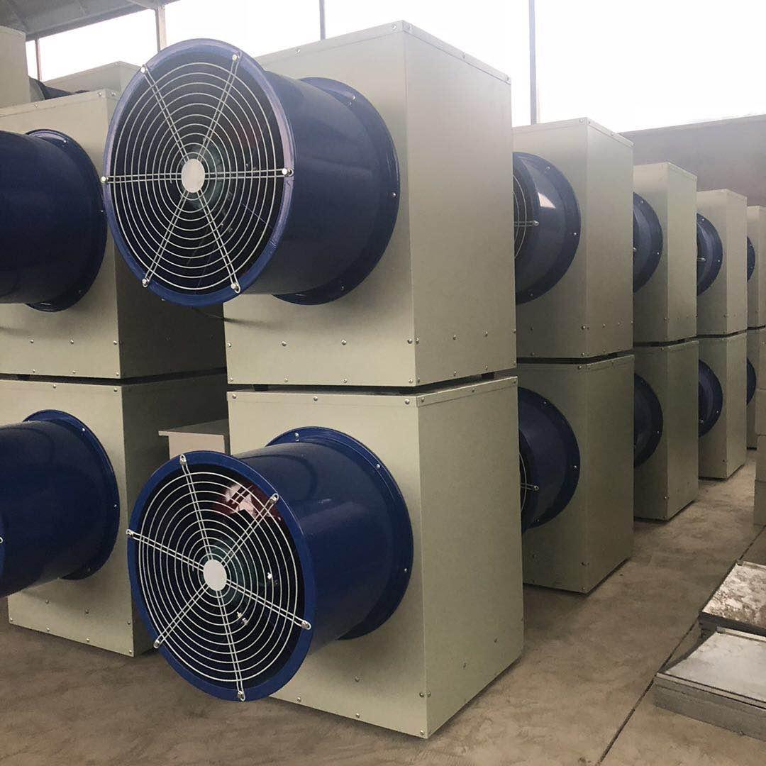 耐用的暖风机供应,大棚暖风机