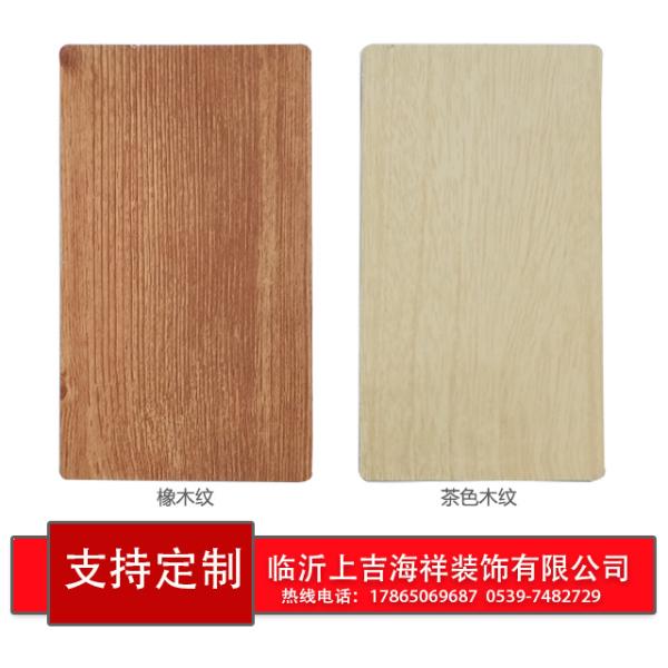 上海装饰铝单板