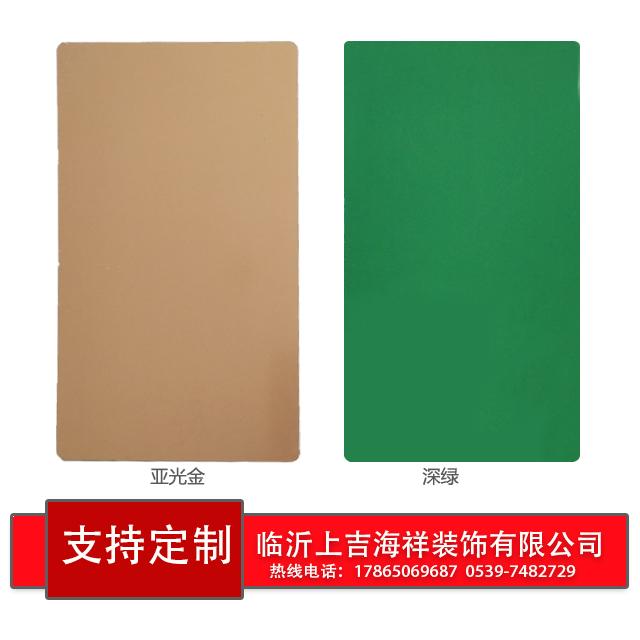 江苏铝塑板吊顶厂家