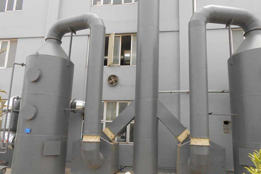 工业废气设备生产厂家