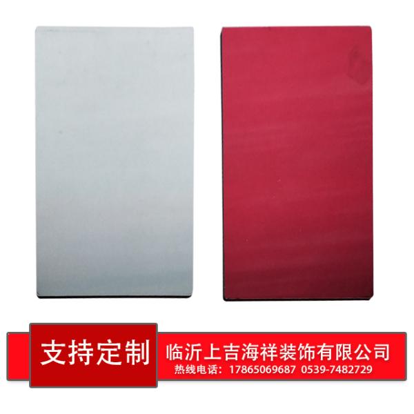 山东木纹铝塑板定制