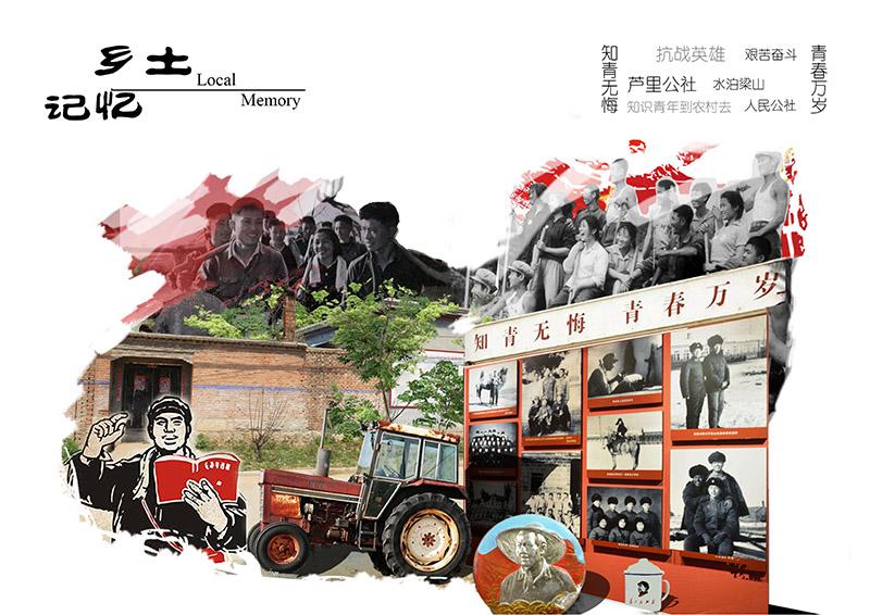 临沂周到的梁山义里果乡田园综合体公司 扬州乡村整体营造