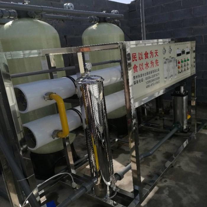 山东畜牧养殖水处理设备生产厂家:环境保护措施
