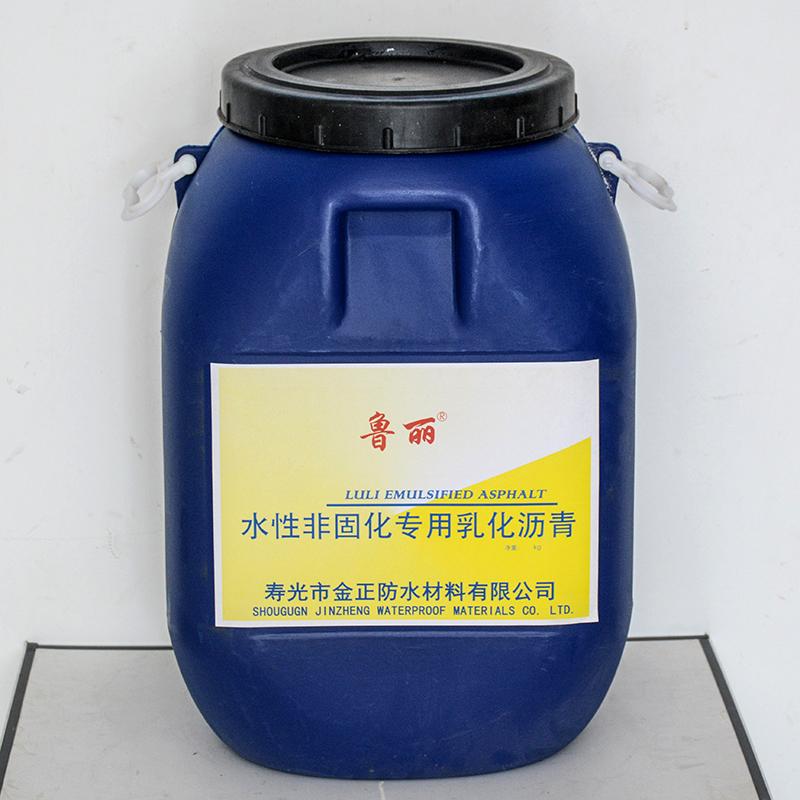 水性非固化专用乳化沥青