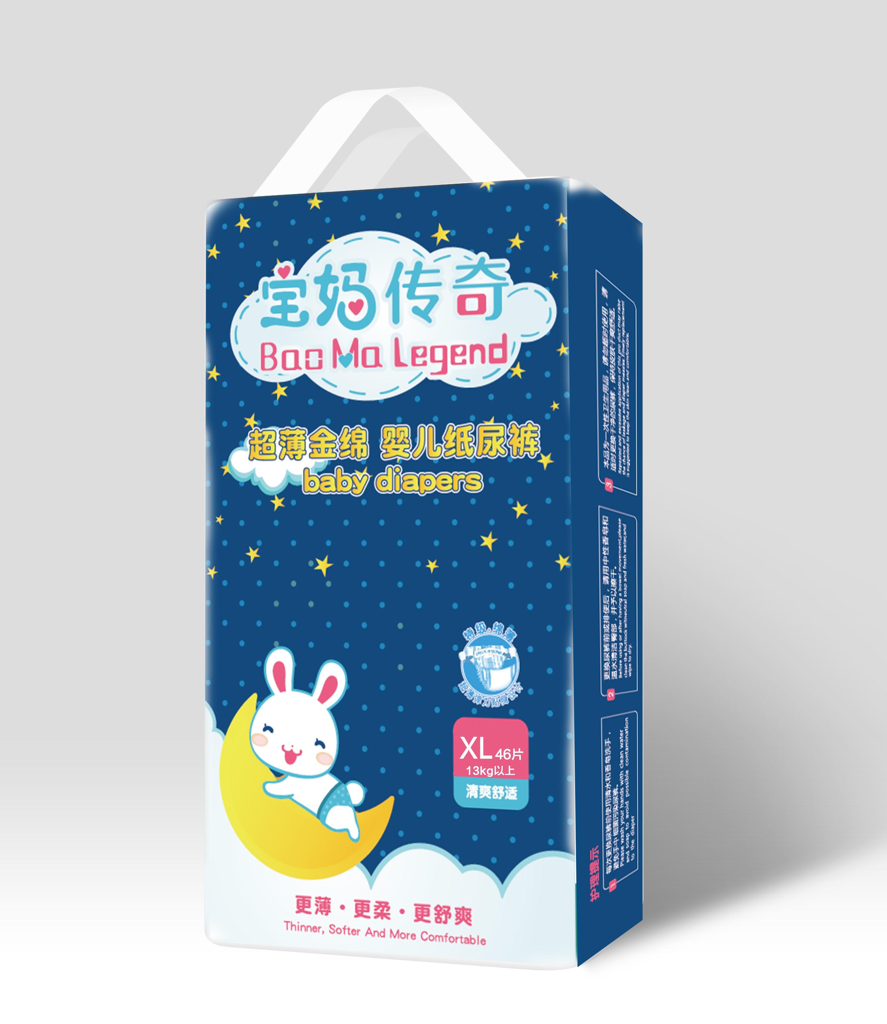 南京可信賴的尿不濕加盟_尿不濕加盟渠道