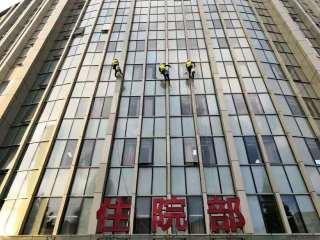 上海市浦东新区医院幕墙清洗