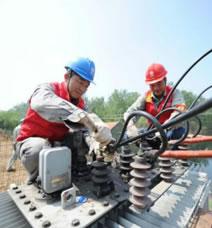 郑州电力维修