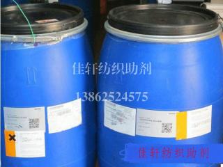 不含氟PFOA科莱恩防水防油剂