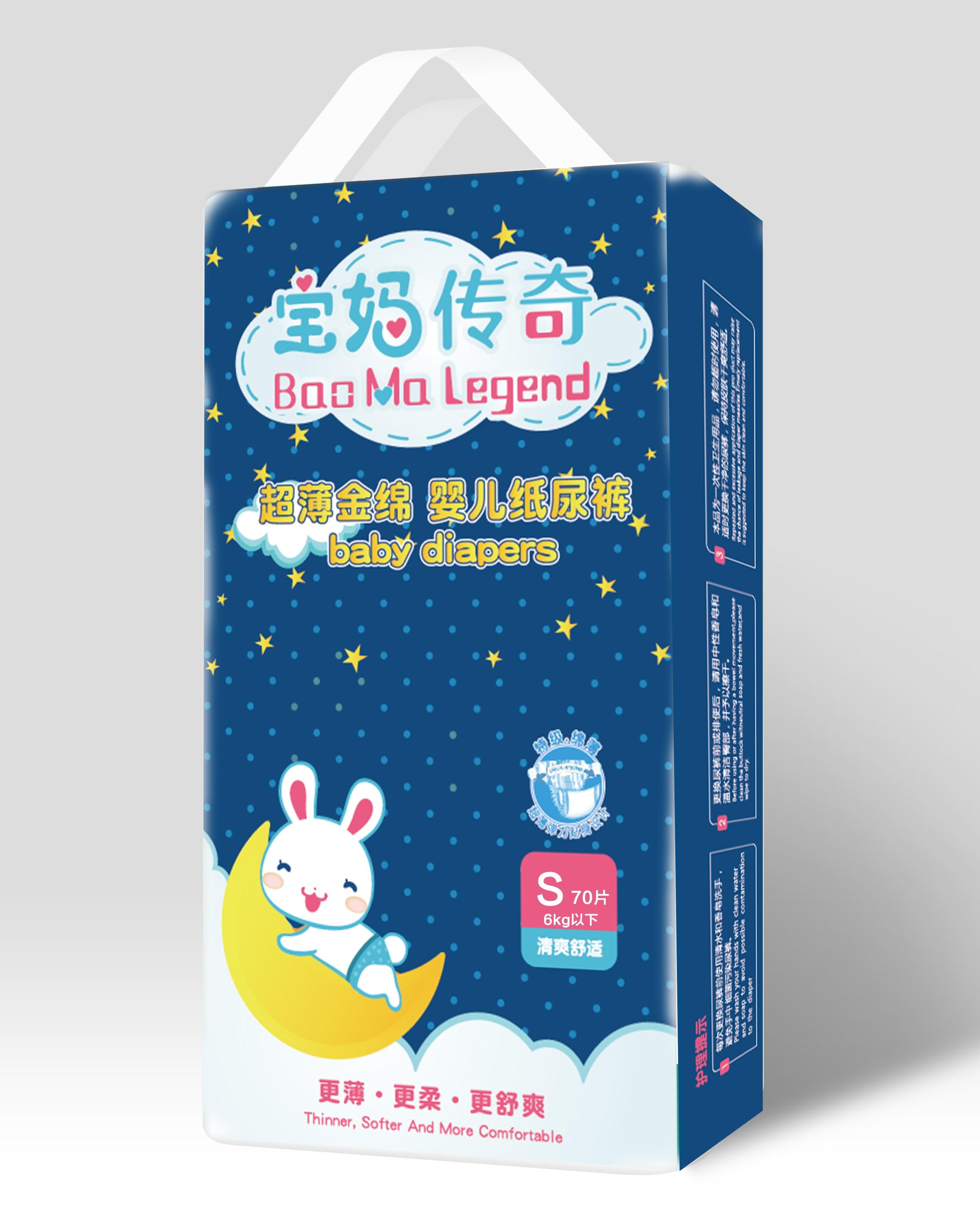 尿不濕加盟多少錢-南京具有口碑的尿不濕加盟