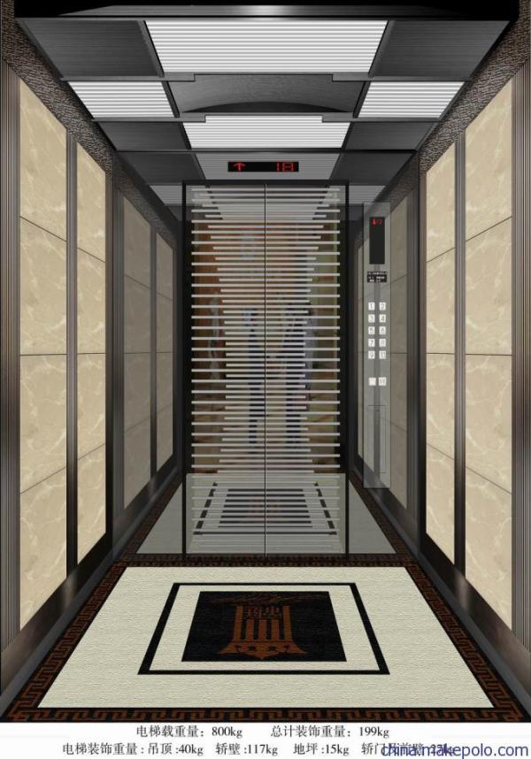 福建省电梯安全管理条例