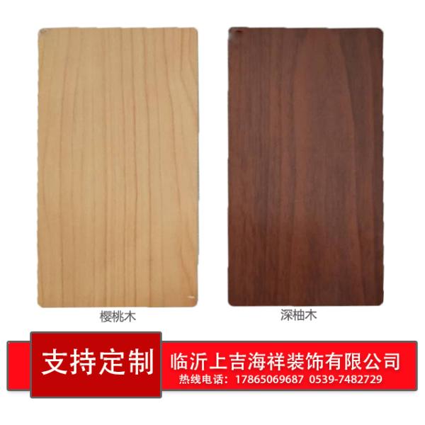 武汉防火铝塑板定制厂家
