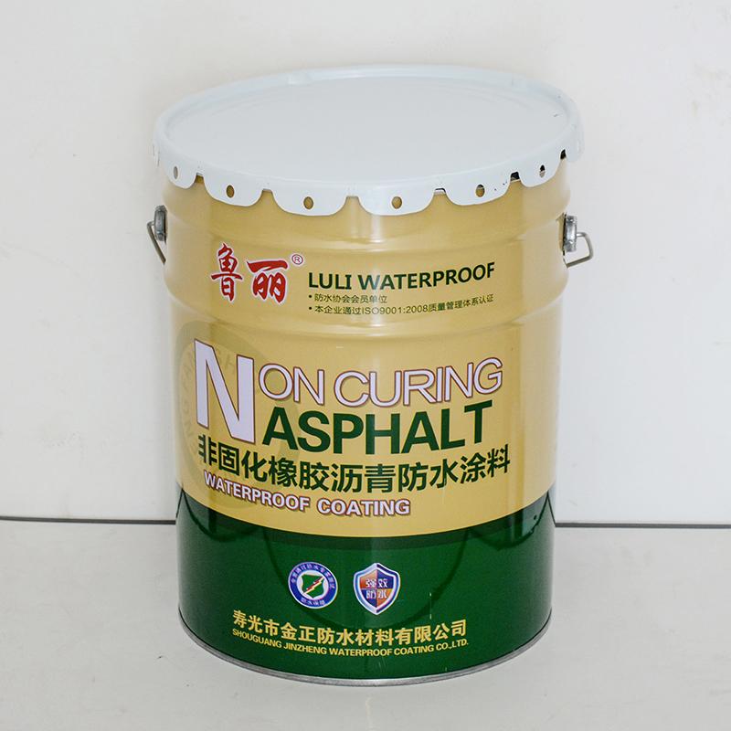 山东非固化橡胶沥青涂料供应商:非固化橡胶沥青防水涂料优势及特点