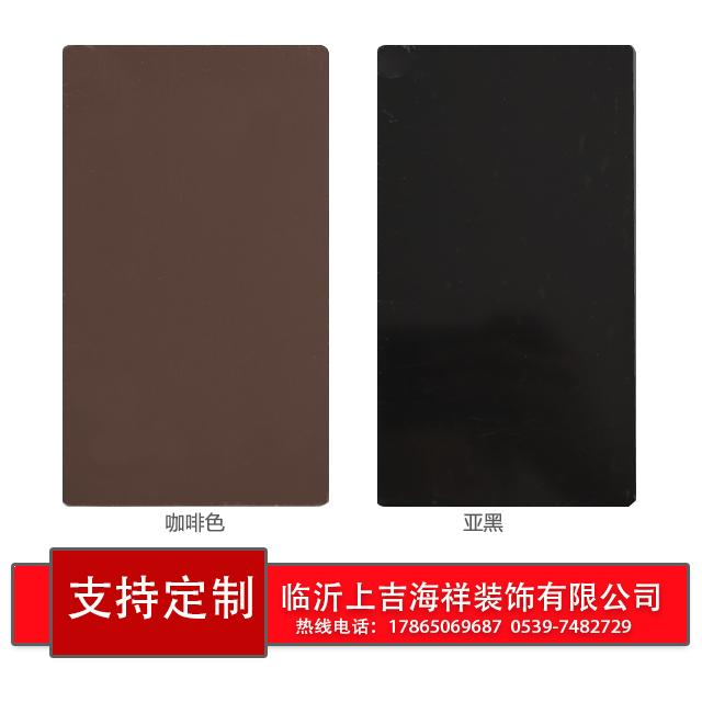 石家庄单色铝塑板代理_铝塑板厂家直销