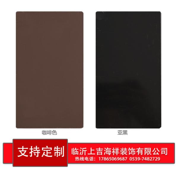 临沂防水铝塑板定制厂家