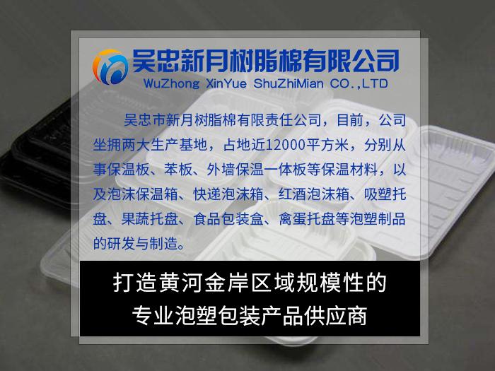 sunbet申搏官网手机app新月树脂棉有限责任大唐棋牌网址