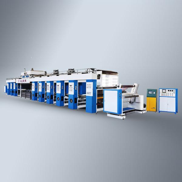 TB系列印刷洗鋁一體機
