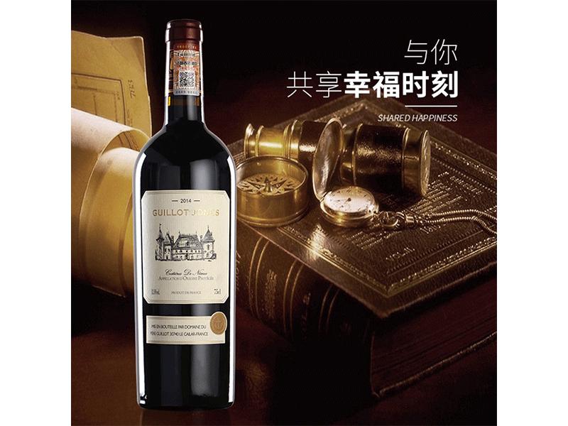 葡萄酒与您共享幸福时刻
