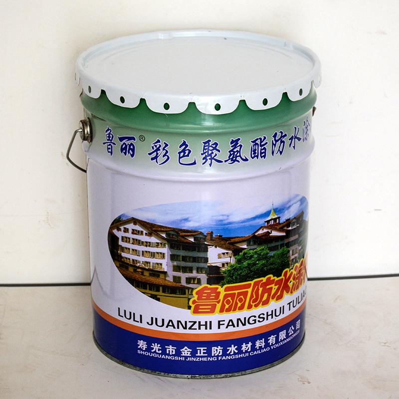 彩色聚氨酯防水涂料的产品优点