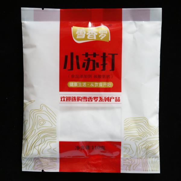 黑龙江头水紫菜厂