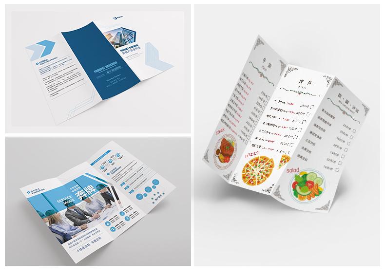 專注宣傳折頁制作-有品質的印刷加工就在上海天躍圖文