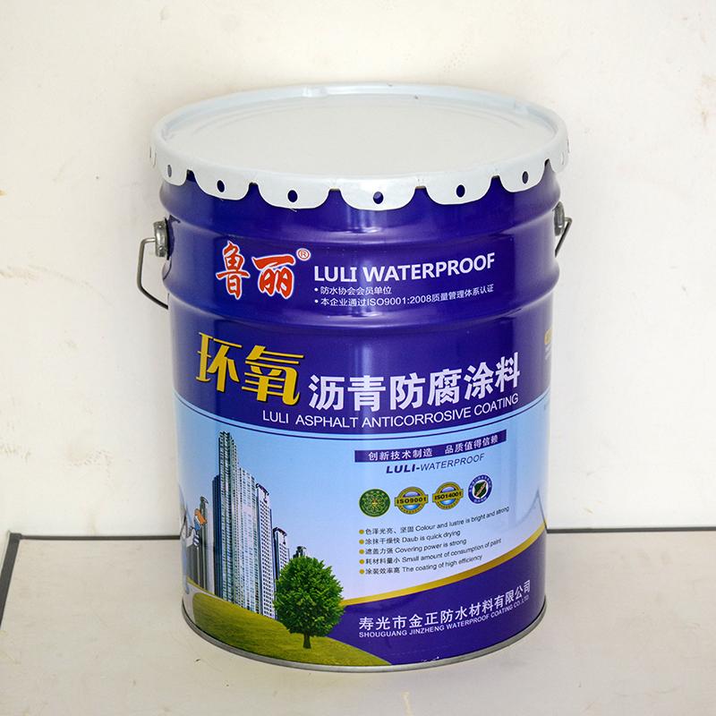 环氧沥青防水涂料