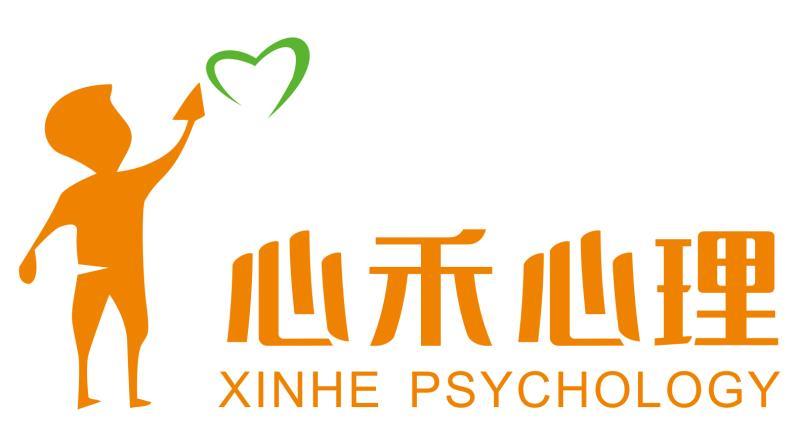 湖南心禾心理科教设备有限公司