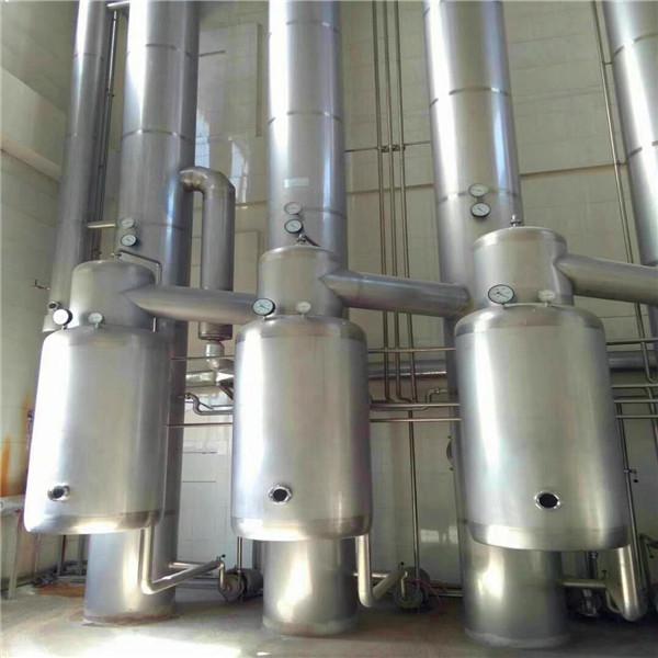 濟寧具有口碑的二手蒸發器推薦_二手雙效濃縮降膜蒸發器