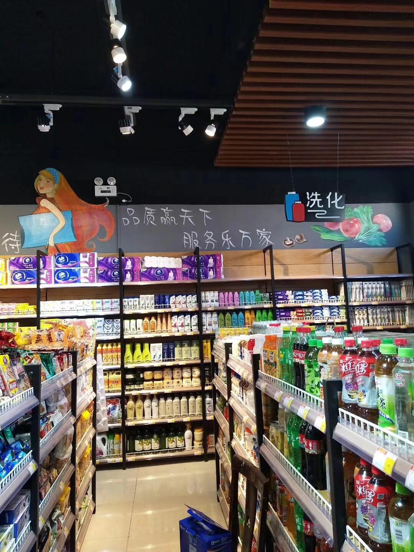 郑州超市货架厂家直销_安阳超市货架批发