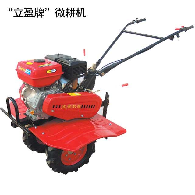 LY900 177标准型微耕机