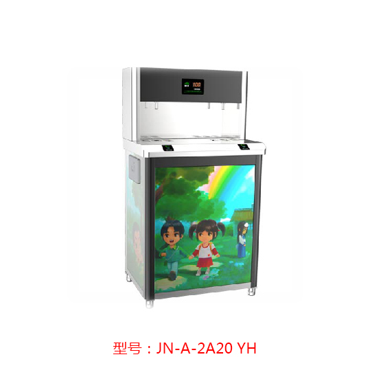 武夷山节能饮水机