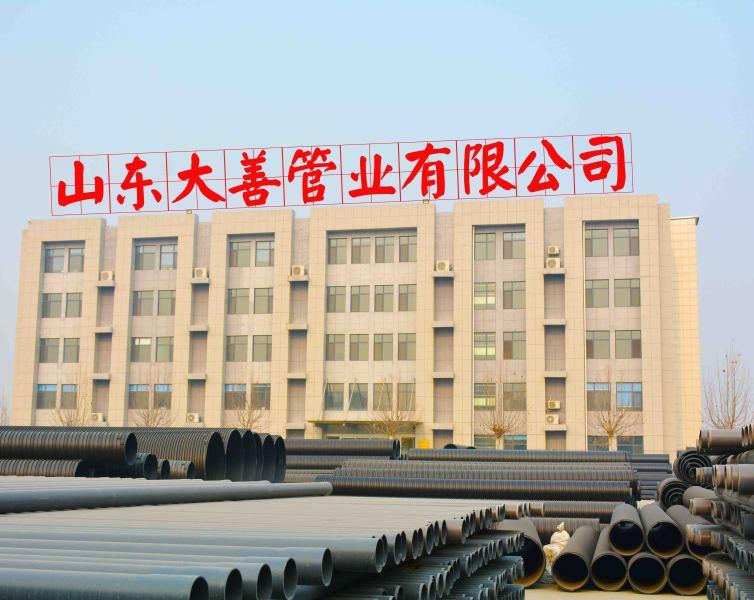钢丝网骨架聚乙烯管生产厂家