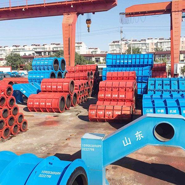 水泥制管机器厂家-中鹏机械制造供应质量好的水泥制管机器