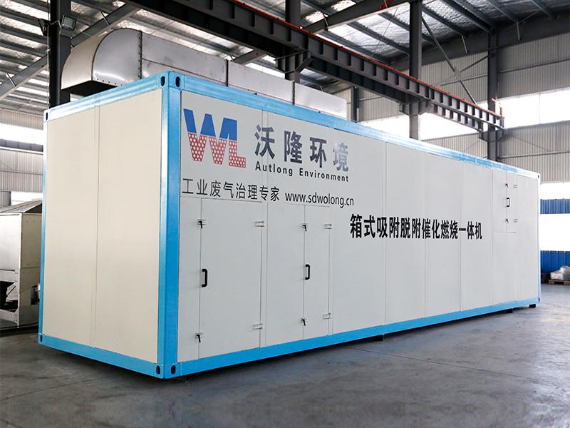 环境治理设备生产厂家