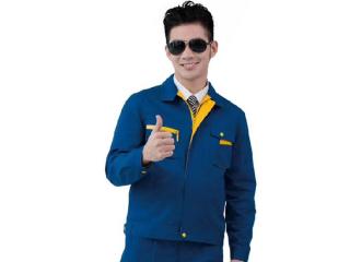 青蓝色时尚款