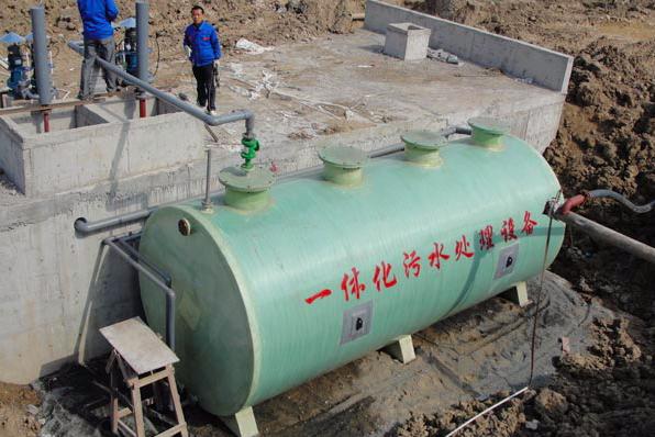 青岛玻璃钢一体化污水处理设备使用贴士