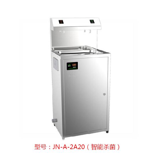 JN-A-2A20