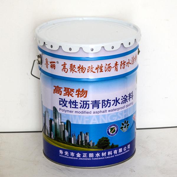 高聚物用乳化沥青价格报价一般是多少