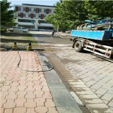 西安管道清淤公司