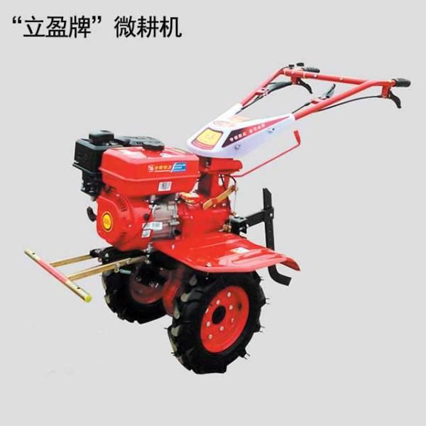 立盈牌微耕机-208安全型