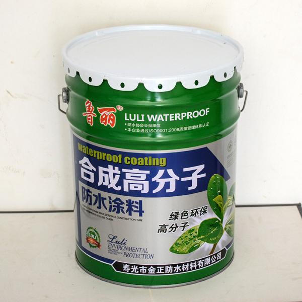 环保型丙烯酸建筑防水涂料